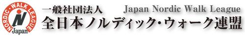 JNWL_logo_web.jpg