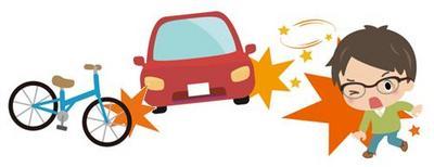 交通事故HP3.jpg