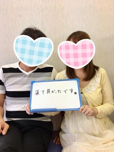 妊活 Y.JPGのサムネイル画像
