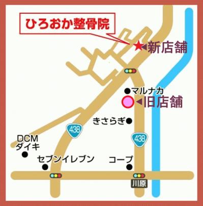 新MAP.png