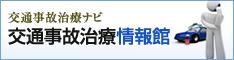 banner234_60.jpg